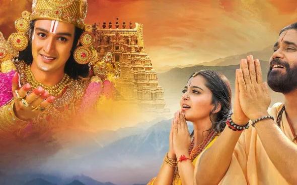 Om Namo Venkatesaya Telugu Movie Review and Rating 2017