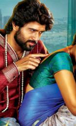 Dwaraka Telugu Movie Review and Rating 2017