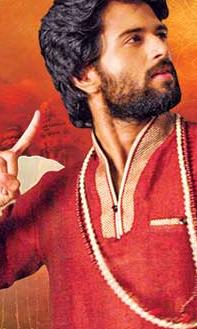 Dwaraka Telugu Movie Review and Rating 2017 2