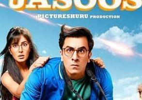 brahma hindi movie
