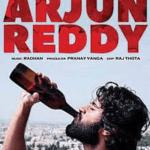 Arjun Reddy Telugu Movie Review- Bold and Gutsy