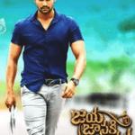 Jaya Janaki Nayaka Review and Rating- Mass Masala movie for action lovers
