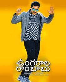 Ungarala Rambabu Telugu Movie Review and Rating