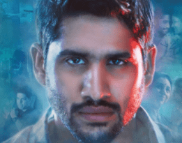 Yuddham Sharanam Telugu Movie Review and Rating