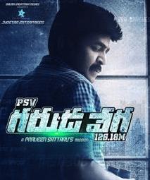 PSV Garuda Vega Telugu Movie Review and Rating